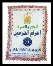 Children's Ihram Towel, Islamic Ideal for Hajj & Umrah ( Brand New ) Islamic Kid